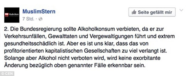 The group claimed: 'The government should ban the consumption of alcohol because it leads to traffic accidents, violence and rapes, and is extremely damaging to health. But for capitalist societies, this is too much to expect. So long as alcohol is not prohibited there will be no discernible decline in these cases'