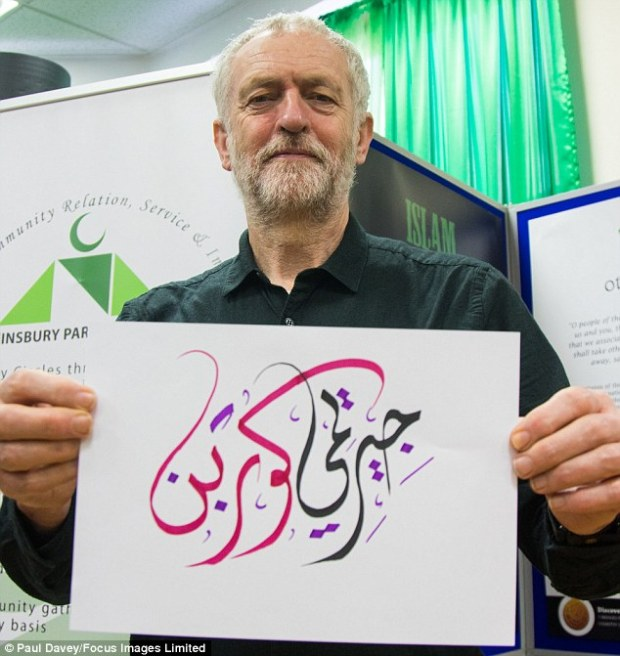 Jeremy Corbyn, pictured celebrating 'Visit Mosque day' in Finsbury Park today, should make sure the Labour party is ready for an election later this year, Labour MP Toby Perkins has said