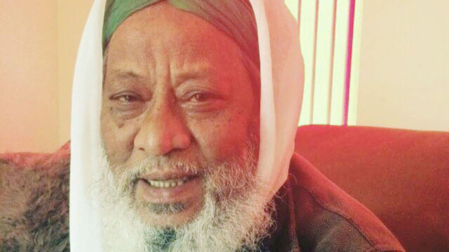 Religious leader Jalal Uddin died after being found with serious head injuries in a children's play area in Rochdale (Greater Manchester Police/PA)
