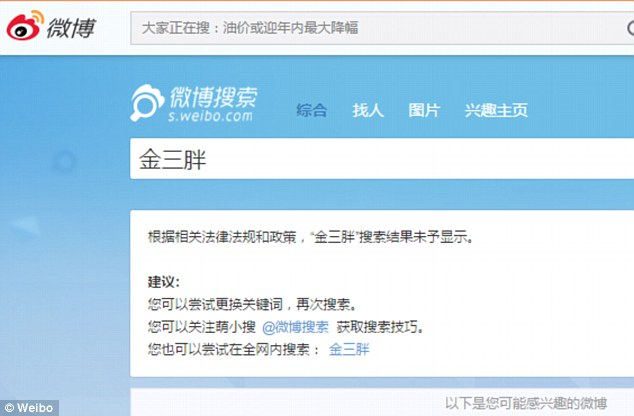 """The search result on Weibo read: 'According to relevant laws and policies, the search results of """"jin san pang"""" have not be shown'"""