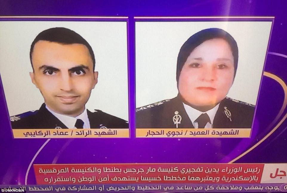 The dead officers were named as Ahmed Ibrahim, Brigadier General Nagwa El-Haggar and Emad El-Rakiby