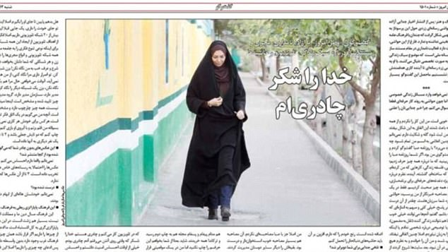 The images emerged despite her once having promoted the Islamic dress code by wearing a full hijab in a photo that appeared in a conservative Iranian newspaper (above). The picture was published along with the headline 'Thank God, I wear the veil'