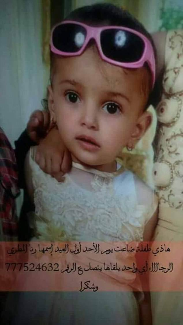 Taken:Al Maghrabi had snatched Rana as she played outside her home in the Yemeni capital Sana'a during the festival of Eid
