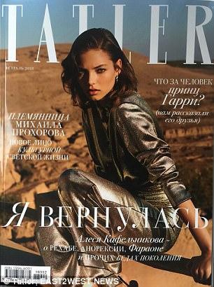 Alesya spoke to the Russian version of Tatler