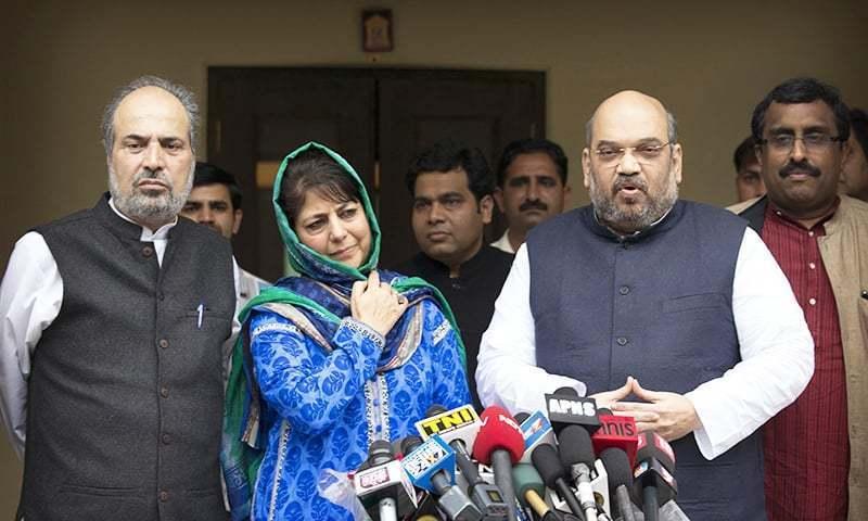 Image result for PDP-BJP Alliance Ends in Indian Occupied Kashmir