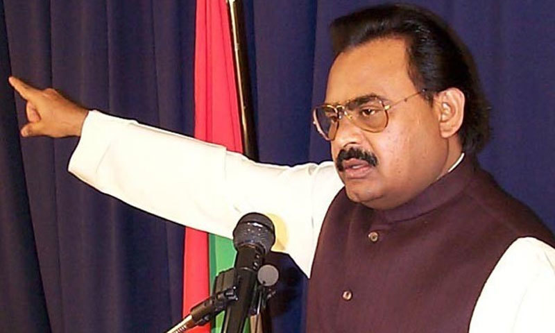 The case has been registered under section 7 of the Anti-terrorism Act for allegedly threatening the paramilitary force. - mqm.org/File