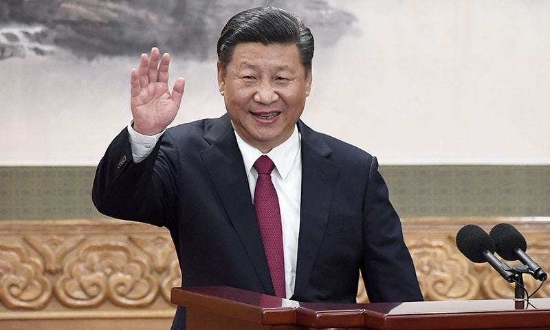 Image result for Xi Jinping, waving, pictures