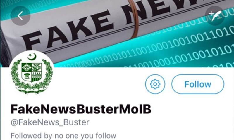 Image result for fake news buster pakistan