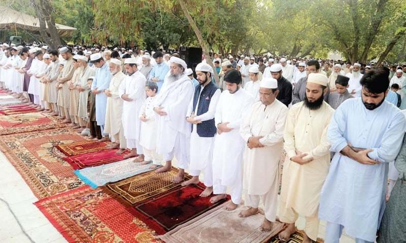 Photo of Eid celebrated peacefully – Newspaper
