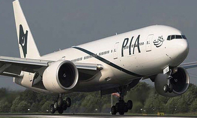 Imposition of essential services law in PIA termed unconstitutional - Newspaper 1