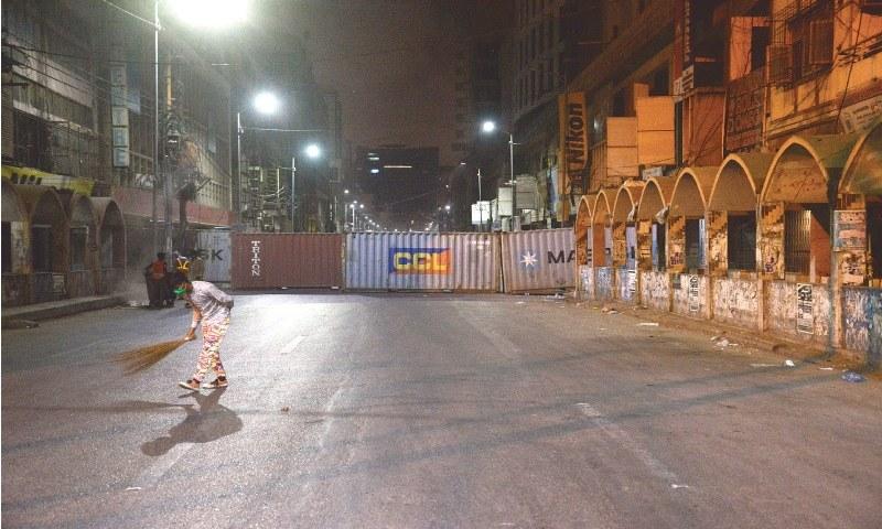 Bilawal urges people to observe Yaum-i-Ali, Friday prayers at home - Pakistan 1