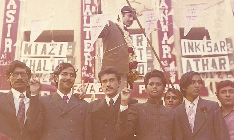 The winning candidates at a student union election at Karachi's Dow Medical College (1972).