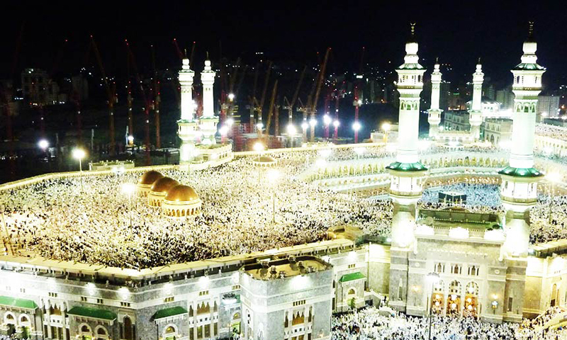 This picture shows Muslim pilgrims praying around the Grand Mosque in Mecca. — File photo/AFP