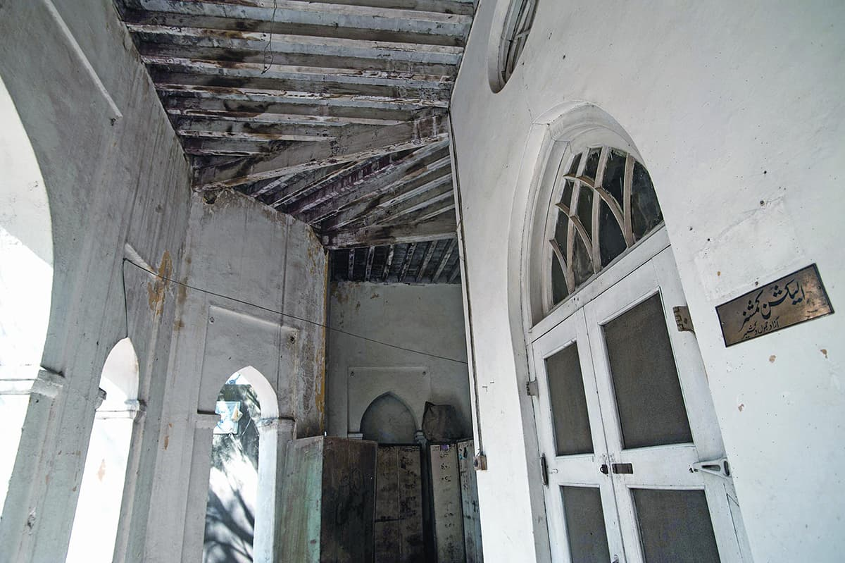 This section of Poonch House, which today serves as AJK Election Commission Office, once housed the military courts set up by Ziaul Haq. Here a number of politicians and political workers were tried.