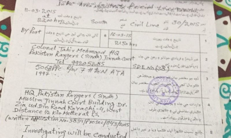 Image of the FIR registered against MQM chief.