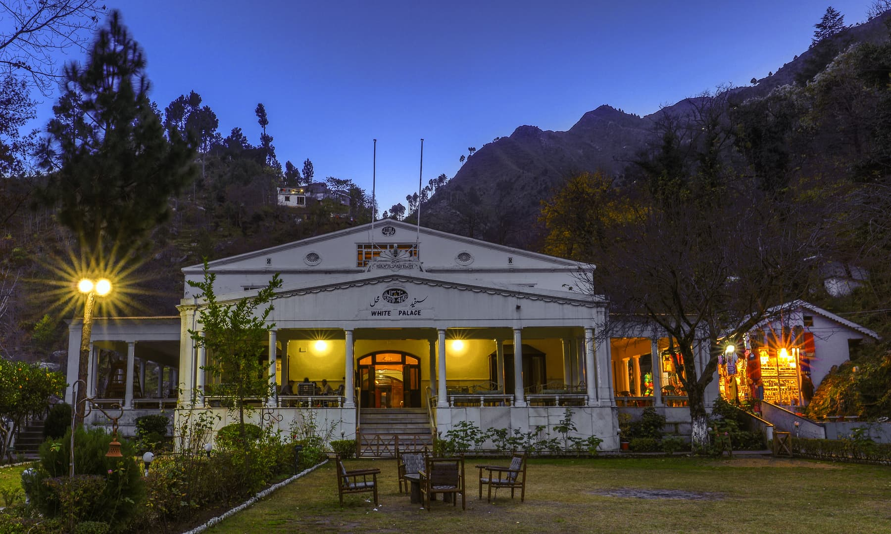 The White Palace in Swat.