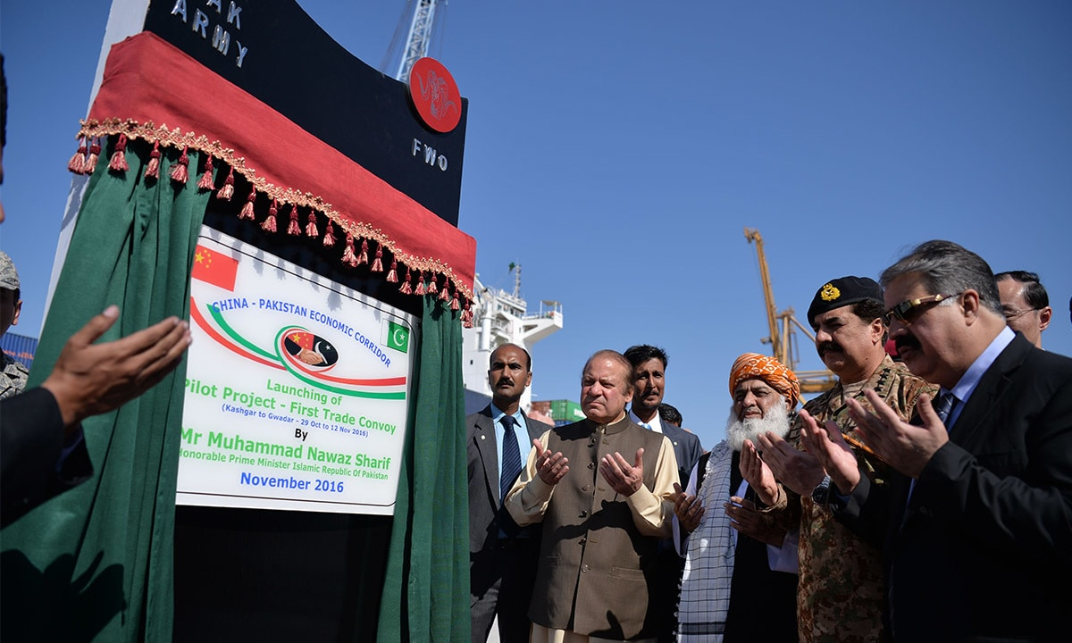 Former Prime Minister Nawaz Sharif and other notables at the ceremony marking the initiation of trade activities through CPEC Gwadar.—AFP