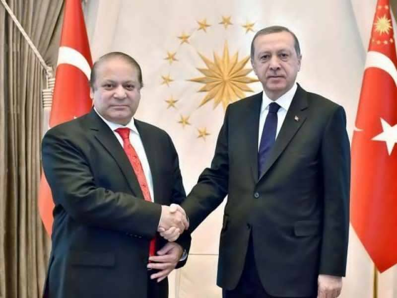 Prime Minister Nawaz Sharif and Turkish President Recep Tayyip Erdogan at the One Belt One Road summit in Beijing. — APP