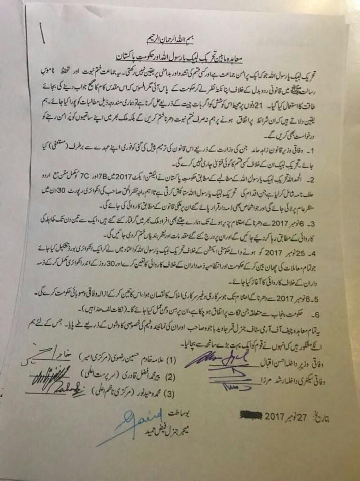 حکومت اور تحریک لبیک پاکستان کے درمیان ہونے والے معاہدے کا عکس — ڈان نیوز