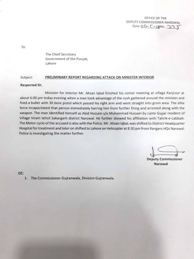 A copy of the letter sent to the chief secretary by DC Narowal. — DawnNewsTV