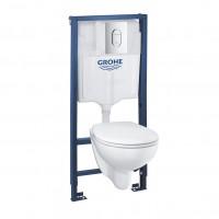dedeman rezervoare wc obiecte si