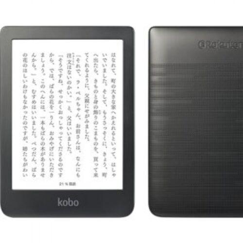 2018 Kobo Clara HD E-Reader Wi-Fi 6.0inch 8GB Schwarz N249 KJ BK S EP mit