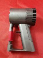 Dyson V6 Vacuum Body Motor Unit. *NO Battery*