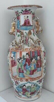 Chinese Canton Famille Rose Vase - Restored 23.5cm