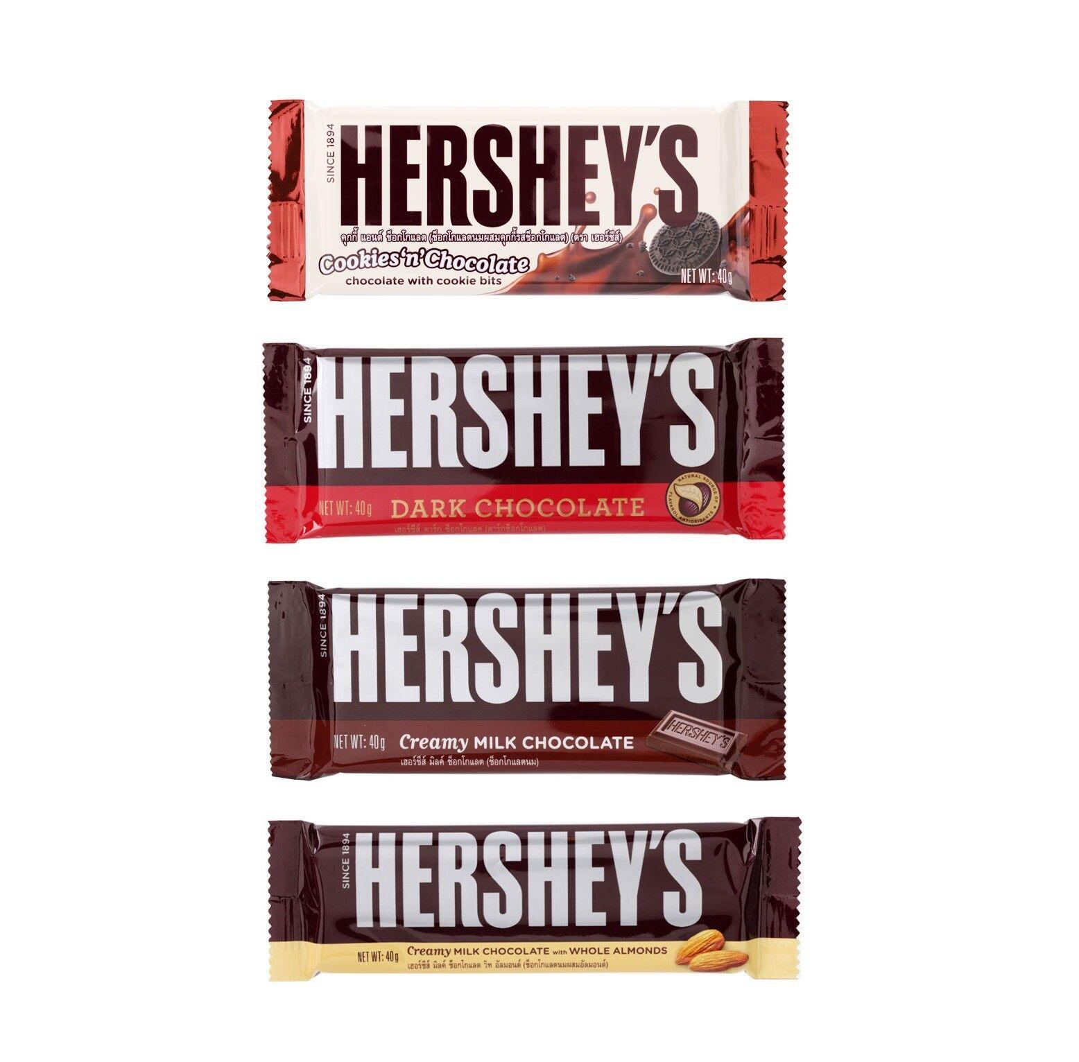 Hersheys Chocolate Bar Cookies Milk Almond Dark Chocolate