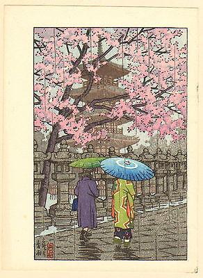 Rare Kawase Hasui Woodblock Prints Not Cataloged EBay