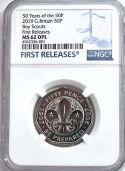 2019 Boy Scouts 50p NGC MS62 DPL Fifty Pence Britain Royal Mint UK (1907-2007)
