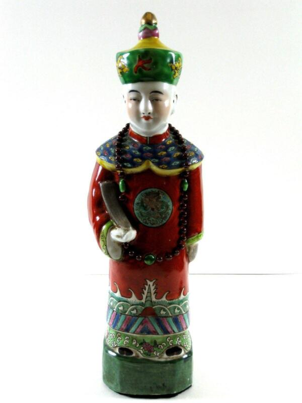 Chinese Dragon Porcelain Figurine