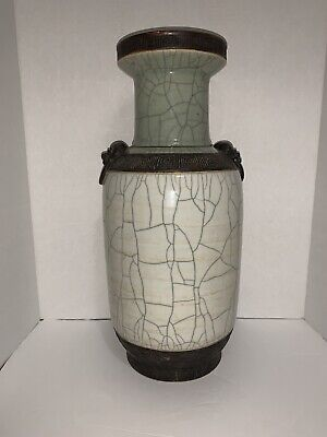 """Large Antique Chinese Crackled Vase Late 19th/20th C. Marked 18""""H"""