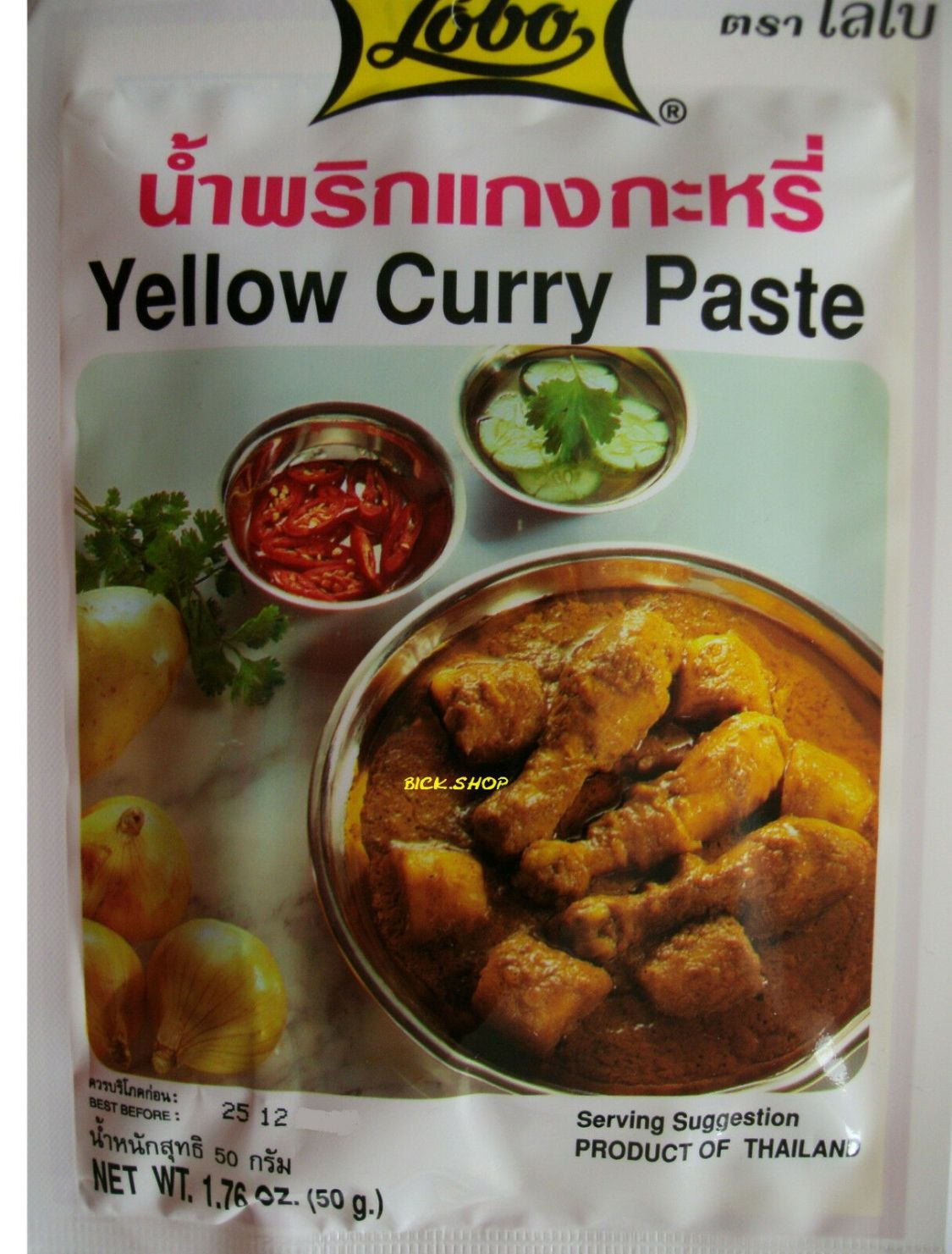 gelbe Curry Paste original Thailand yellow currypaste Asia Food gewürzpaste 50g