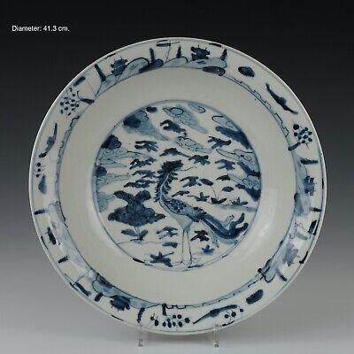 Nice large deep Swatow dish, phoenix, Ming, circa 1600.