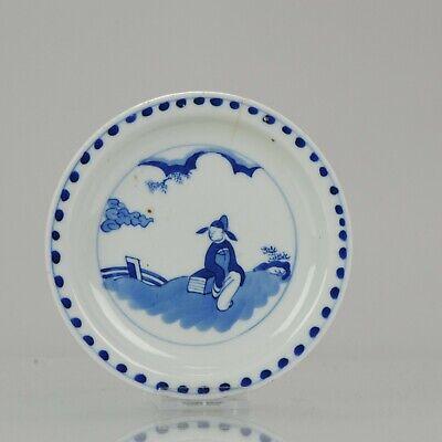 Antique Chinese 17C Kosometsuke Tianqi/Chongzhen Porcelain plate Chenghua Marked