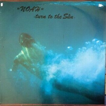 NOAH – Turn to the Sun 1982 PRIVATE PRESS BOSSA SYNTH SOUL from Gemünden (Felda)