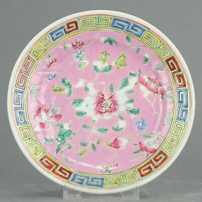 20C South east Asian Market Pink Famille Rose Flower Plate Marked Strait...