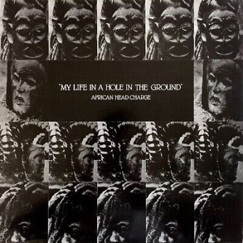 African Head Charge ‎– My Life In A Hole In The Ground 1981 DUB AFRO REGGAE LP