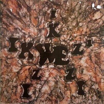 IKWEZI 1981 Donald Ridgeway (Mombasa) Afrobeat, Disco, Soul BITON BIT 2122 LP