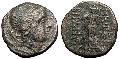 Prokonnesos Coins & Paper Money Greek (450 Bc-100 Ad) Independent Rare Ancient Greek Silver 4th Century Bc Mysia