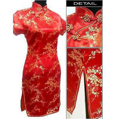 Chinese Dress EBay