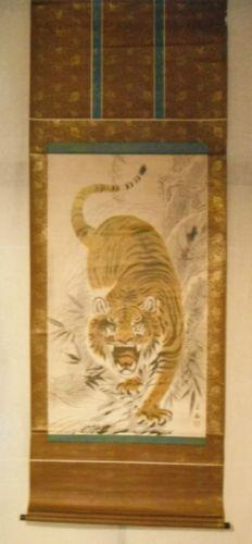 Asian Scroll Antique Bamboo Paintings