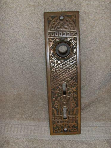 Antique Keyhole Escutcheon