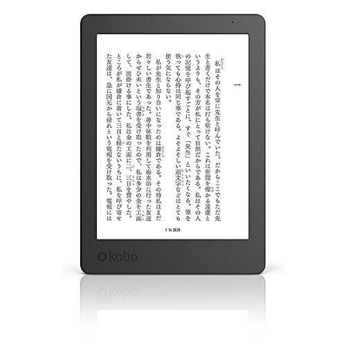 2017 Neu Kobo Aura Edition 2 E-Reader Wi-Fi 6.0inch 4GB Schwarz N236-KJ-BK-S-EP