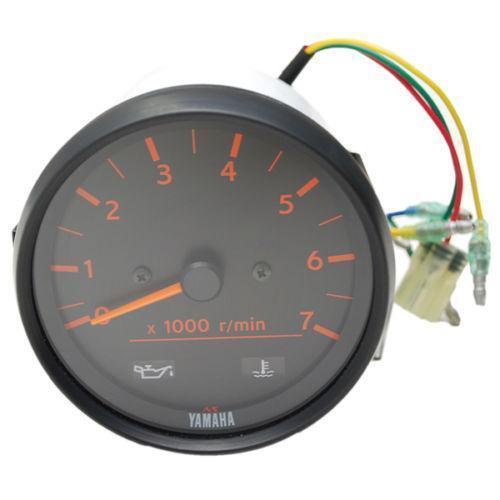 Yamaha Wiring Diagram Tachometer – The Wiring Diagram – readingrat