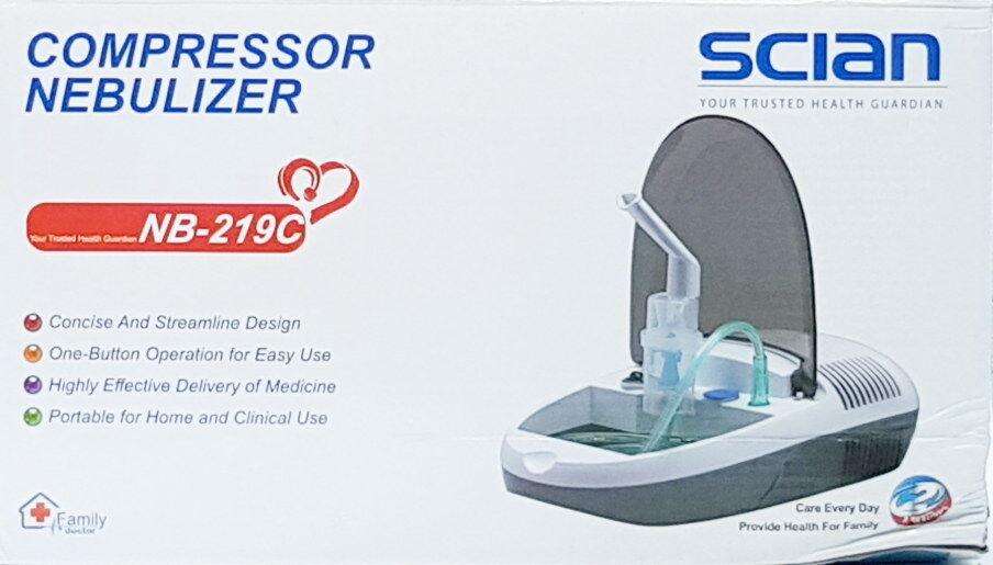 Inhalator Dampf Inhaliergerät Kompakt mit Inhalationsmasken, Mundstück & Filter