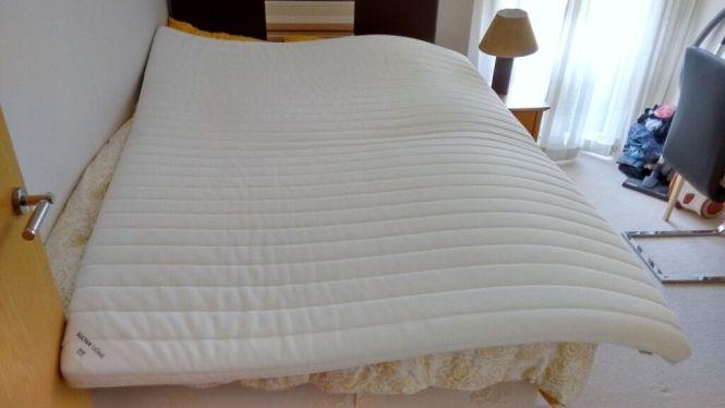 Ikea Sultan Mattress Topper 5cm Foam Washable Cover King Size 160x200cm