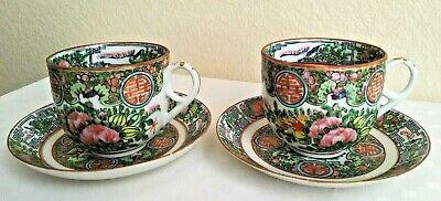 2 Antique Chinese Canton Famille Rose Medallion Porcelain Tea Cup & Saucer
