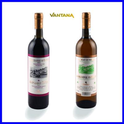 Muskat & Mavrodaphne Vantana Süßwein 2x 750ml griechischer Likörwein Dessertwein